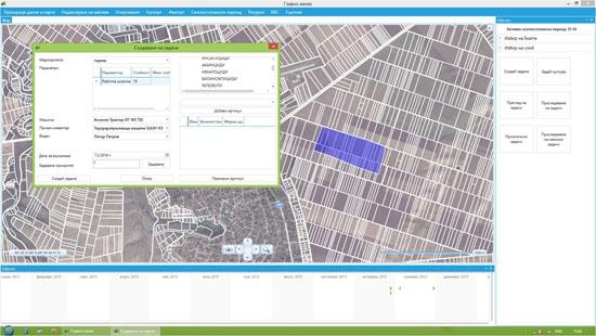 Агросистеми Модул на Агронома е система за подаване на задачи за обработка, проследяване на работата и отчитане на резултати и вложени ресурси