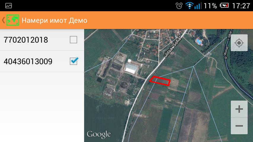 Намери имот мобилно приложение за визуализация на имоти върху карта